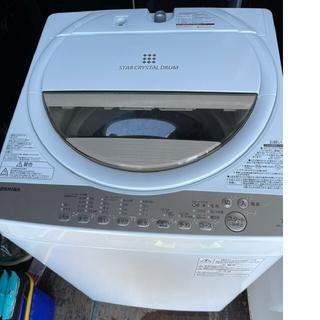 東芝 - TOSHIBA 7キロ洗濯機 💍2020年製💍グランホワイト