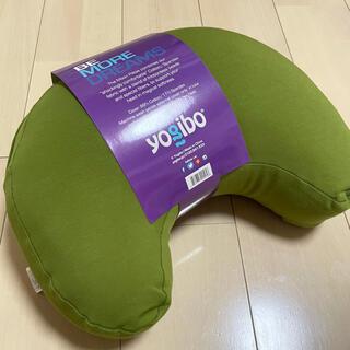 yogibo ヨギボー ネックピロー (枕)