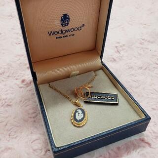 WEDGWOOD - 【美品】Wedgwood ネックレス