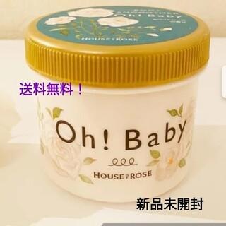 ハウスオブローゼ(HOUSE OF ROSE)のハウス オブ ローゼ Oh!Baby ボディ スクラブ 限定品 ホワイトローズ(ボディスクラブ)