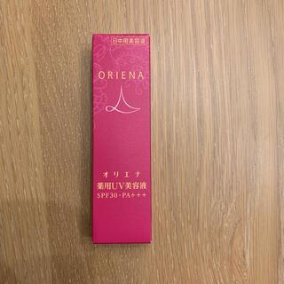 花王 - オリエナ薬用UV美容液
