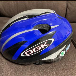 オージーケー(OGK)の自転車用ヘルメット 子供用 54-56センチ 青 ブルー(ヘルメット/シールド)