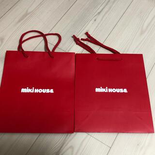 ミキハウス(mikihouse)のミキハウス ショップ袋 2枚セット(ショップ袋)