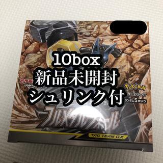 ポケモン(ポケモン)のポケモンカード フルメタルウォール 10box 新品未開封 シュリンク付(Box/デッキ/パック)