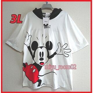 ミッキーマウス(ミッキーマウス)の【新品☆】ミッキー パーカー(半袖シャツ)☆3L(Tシャツ/カットソー(半袖/袖なし))