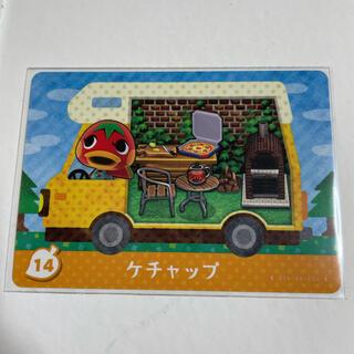 Nintendo Switch - どうぶつの森 amiiboカード アミーボ あつまれどうぶつの森 ケチャップ