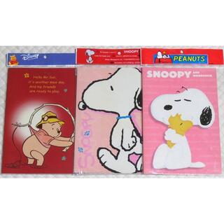 スヌーピー(SNOOPY)のスヌーピーのノート2冊とプーさんのノート1冊(ノート/メモ帳/ふせん)