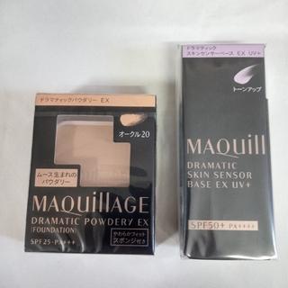 MAQuillAGE - マキアージュ 新ファンデーションEX、オークル20レフィル 化粧下地、セット