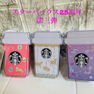 スターバックスコーヒー(Starbucks Coffee)のスタバ ヴィア スターバックス ヴィア® 2本入り 3個セット(コーヒー)