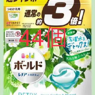 ピーアンドジー(P&G)のボールドジェルボール44個グリーンガーデン&ミュゲ(洗剤/柔軟剤)