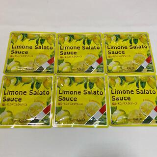 カルディ(KALDI)の 【カルディ】塩レモンパスタソース 30g 6個セット(レトルト食品)