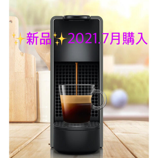 Nestle - 【新品】ネスプレッソエッセンサミニ お試しカプセル14個付き!
