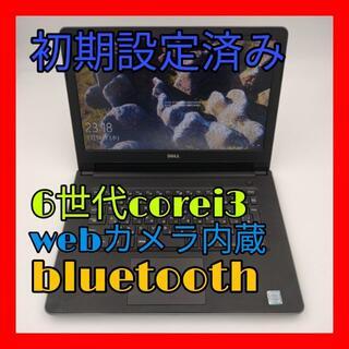 デル(DELL)のdell 第6世代Core i3 Wifi対応 Bluetooth webカメラ(ノートPC)