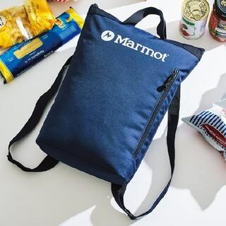 マーモット(MARMOT)のMarmot 保温保冷バッグリュックサック(バッグパック/リュック)