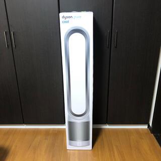 ダイソン(Dyson)のダイソン ピュアクール Dyson Pure Cool TP00(空気清浄器)