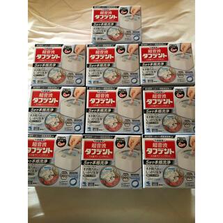 コバヤシセイヤク(小林製薬)の小林製薬 超音波タフデント 入れ歯 クリーニングキット 10個セット(その他)