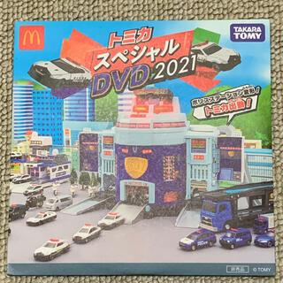 マクドナルド(マクドナルド)のトミカ  スペシャル DVD 2021(キッズ/ファミリー)