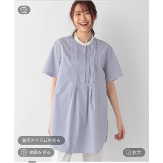 グローバルワーク(GLOBAL WORK)のボザムチュニックシャツ ブルーストライプ(シャツ/ブラウス(半袖/袖なし))