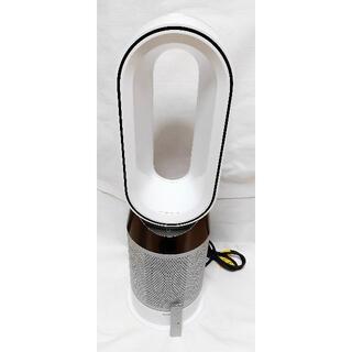 ダイソン(Dyson)の【美品】Dyson ダイソン空気清浄機 hot&cool HP04(空気清浄器)