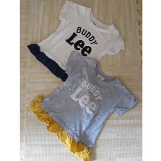 リー(Lee)のLee 半袖 フリル Tシャツ セット 110cm(Tシャツ/カットソー)