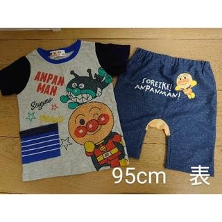 アンパンマン - ☆アンパンマン☆Tシャツ&パンツ 95cm 中古品