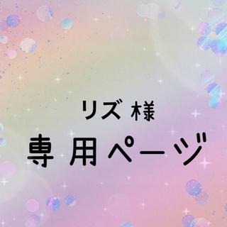 専用ページ  ミニ薔薇 造花2.5-3cm  42個(各種パーツ)