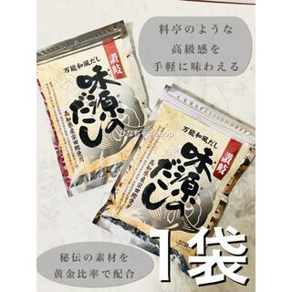 味源の出汁 本格和風出汁 1袋50パック プレゼント インスタグラム(調味料)