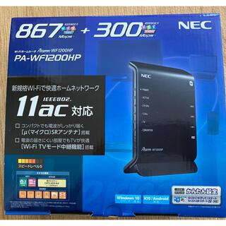 NEC - NEC PA-WF1200HPホームルーター