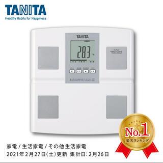タニタ(TANITA)の体組成計 TANITA BC-705N-WH  体重計  新品未使用(体重計/体脂肪計)