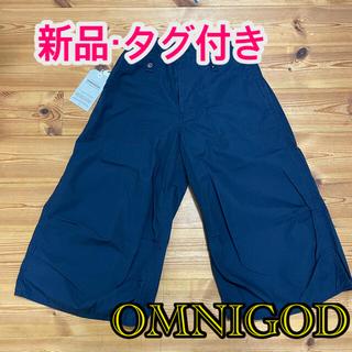 オムニゴッド(OMNIGOD)の【新品】オムニゴッド OMNIGOD  キュロットパンツ 綿100%(カジュアルパンツ)