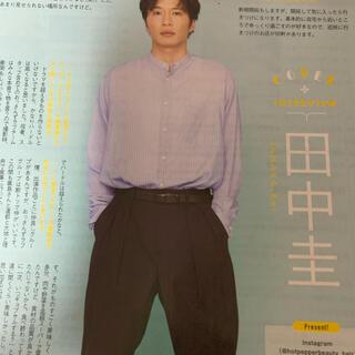 田中圭 切り抜き すぐ発送(アート/エンタメ/ホビー)