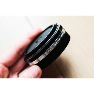 ソニー(SONY)のフォクトレンダー VM-E Close Focus Adapter(その他)