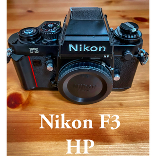 Nikon - フィルムカメラ Nikon F3 HP ボディのみ 美品 正常動作品