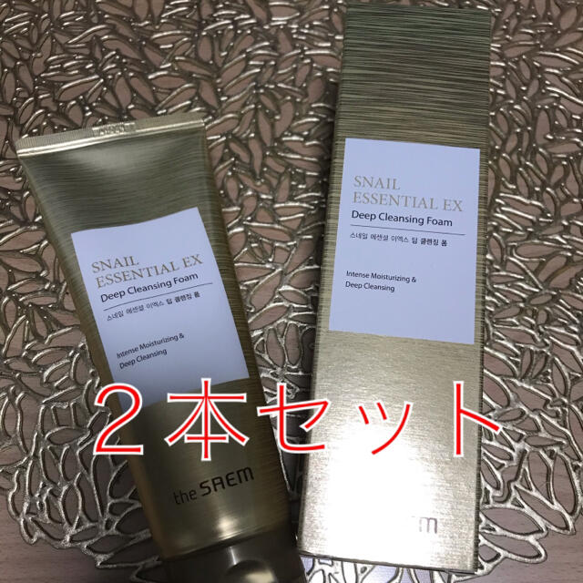 the saem(ザセム)のSNAIL ESSENTIAL EX Deep Cleansing Foam コスメ/美容のスキンケア/基礎化粧品(洗顔料)の商品写真