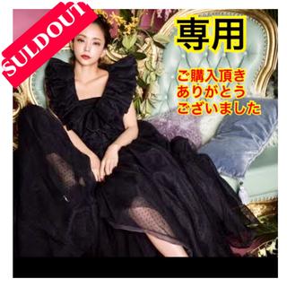Apuweiser-riche - 雑誌掲載♡アプワイザーリッシェ ティアードチュールプリントスカート♡