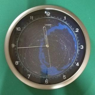 CITIZEN - CITZEN掛け時計(絶版機種コスモサイン)