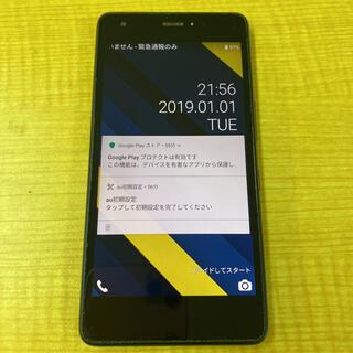 京セラ - SIMロック解除品 京セラ Quaphone KYV44  4