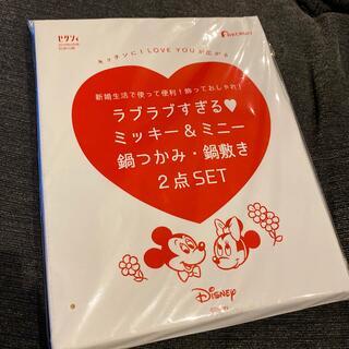 ディズニー(Disney)のミッキー&ミニー 鍋つかみ・鍋敷き(キッチン小物)