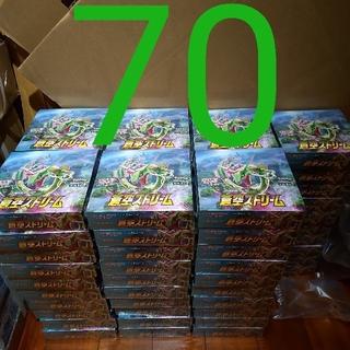 ポケモン(ポケモン)のポケモンカード 蒼空ストリーム 70BOX シュリンク付き ポケカ(Box/デッキ/パック)