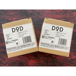 DOD 放浪ソロリマグ 2色セット(食器)
