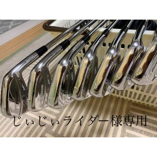 MIZUNO - 【良品】MIZUNO(ミズノ)MP-69 養老工場カスタム品 アイアン7本セット
