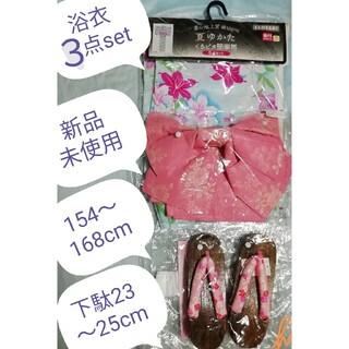 シマムラ(しまむら)の大特価‼️ 夏浴衣 3点セット 浴衣 帯 下駄  定価5800円♥(浴衣)