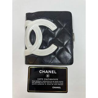 シャネル(CHANEL)の【正規品】CHANEL 折りたたみ財布 カルボンライン(折り財布)