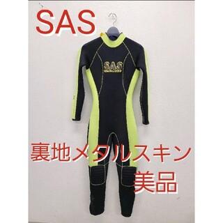 エスエーエス(SAS)のSAS レディース ウェットスーツ スキューバ ダイビング シュノーケリング(マリン/スイミング)