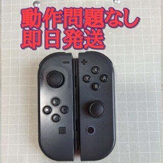 switch ジョイコン グレー(家庭用ゲーム機本体)