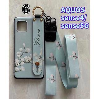 アクオス(AQUOS)のSHARPハンドベルト&ストラップ2点付きAQUOS sense4 ③番紫の花(Androidケース)