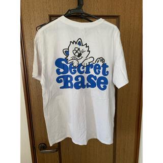 シークレットベース(SECRETBASE)のシークレットベース Tシャツ(Tシャツ/カットソー(半袖/袖なし))