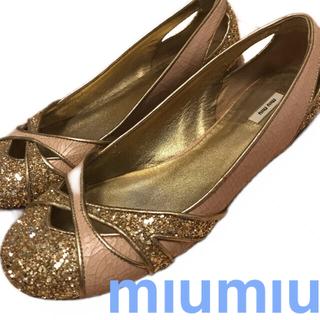 ミュウミュウ(miumiu)のミュウミュウ イタリア製 グリッターフラットシューズ クラッキングレザー(ローファー/革靴)