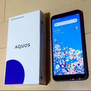 アクオス(AQUOS)のNO:1/SIMフリー新品2020年製シャープ携帯電話SHV48保証付1年(スマートフォン本体)