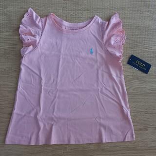 Ralph Lauren - ラルフローレンキッズTシャツ130